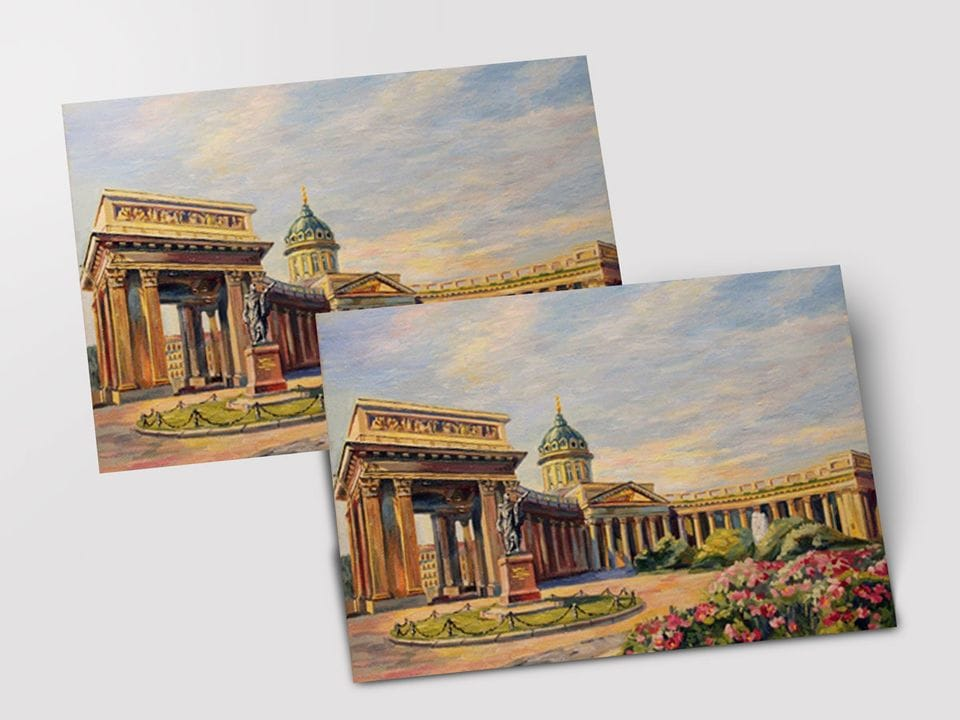 Почтовая открытка «Казанский собор» из коллекции работ Артемиса