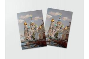 Почтовая открытка «Спас на Крови вид с моста», Петербург