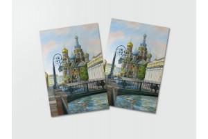 Почтовая открытка «Спас на Крови с канала Грибоедова», Петербург