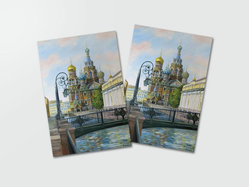 Почтовая открытка «Спас на Крови с канала Грибоедова» из коллекции работ Артемиса