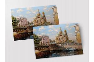 Почтовая открытка «Вид со стороны Мойки на Спас на Крови», Петербург
