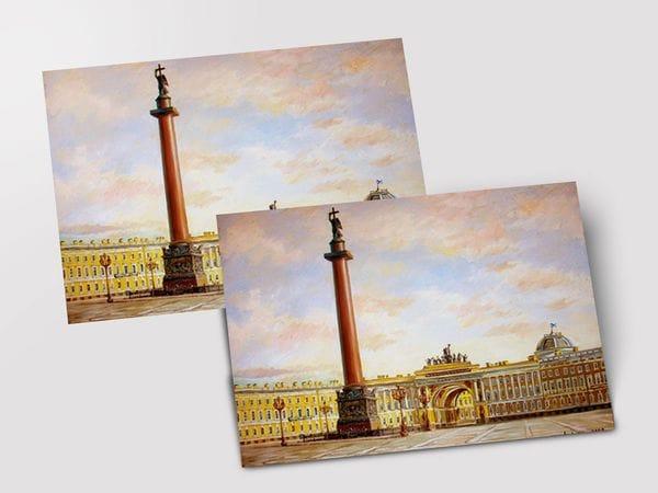Почтовая открытка «Арка Главного штаба», Петербург