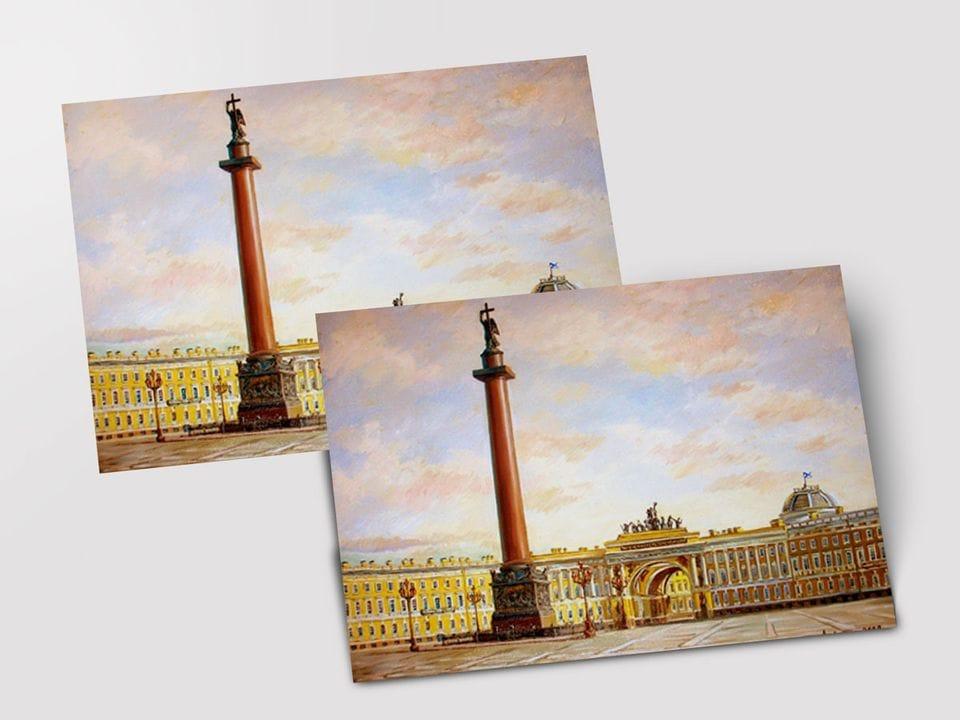 Почтовая открытка «Арка Главного штаба» из коллекции работ Артемиса