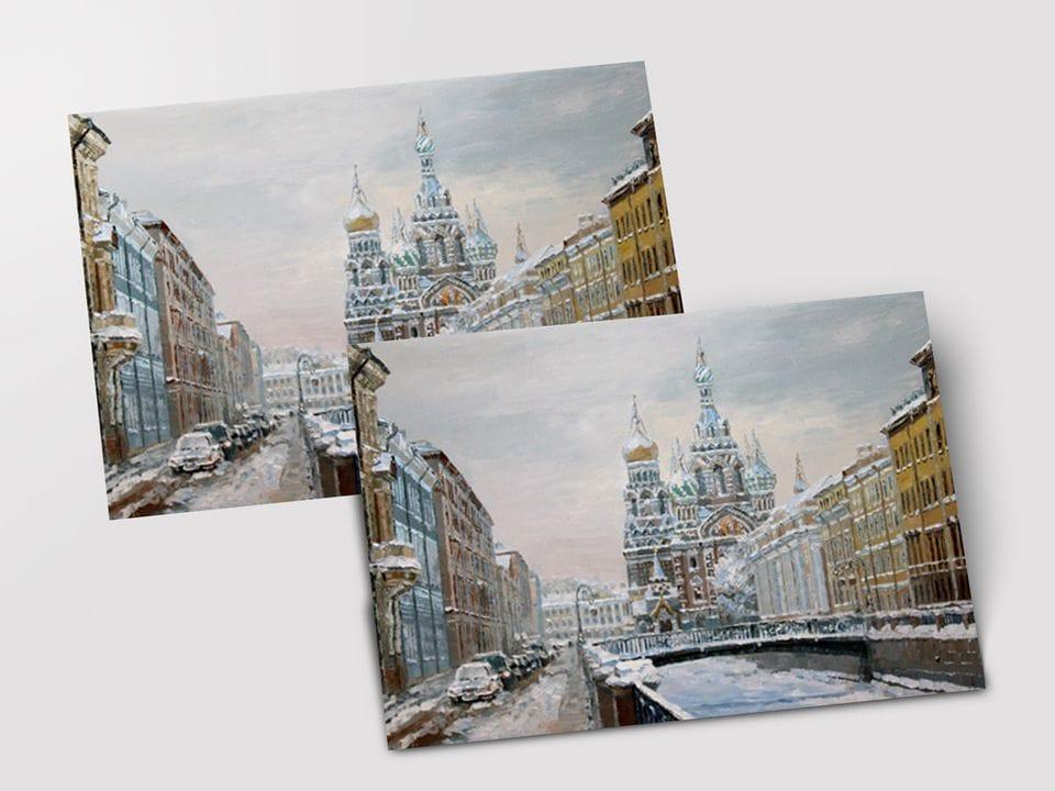 Почтовая открытка «Спас зимой» из коллекции работ Артемиса