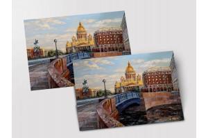 Почтовая открытка «Синий мост», Петербург