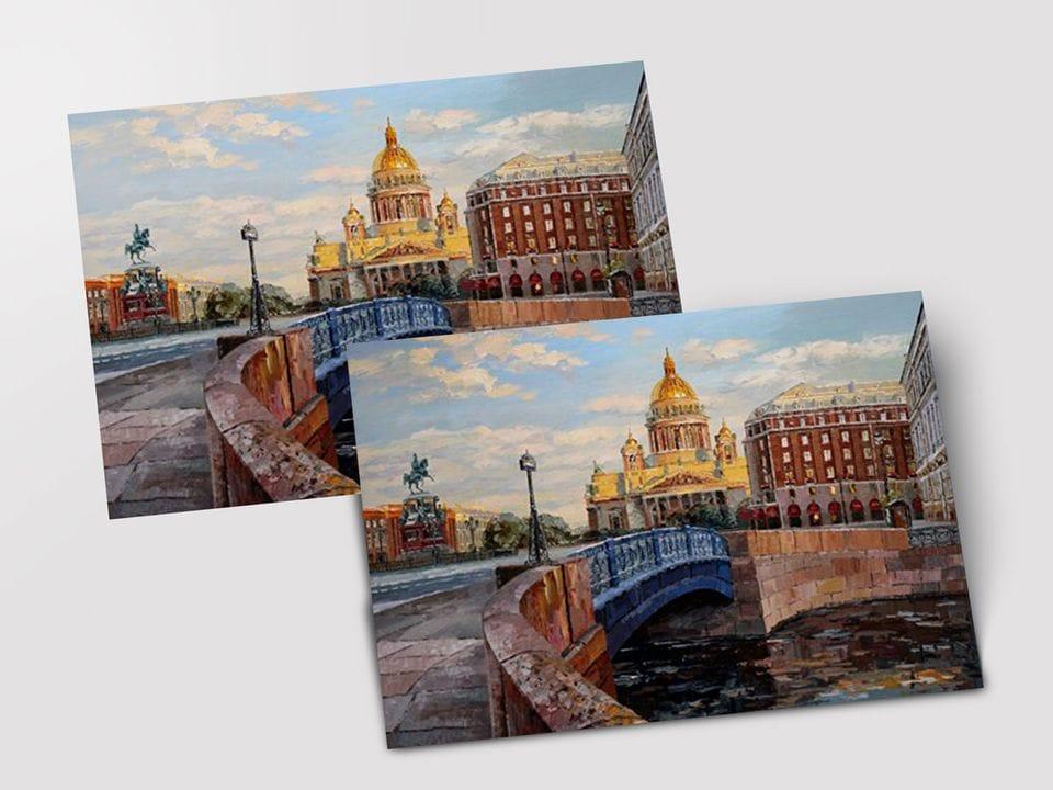 Почтовая открытка «Синий мост» из коллекции работ Артемиса
