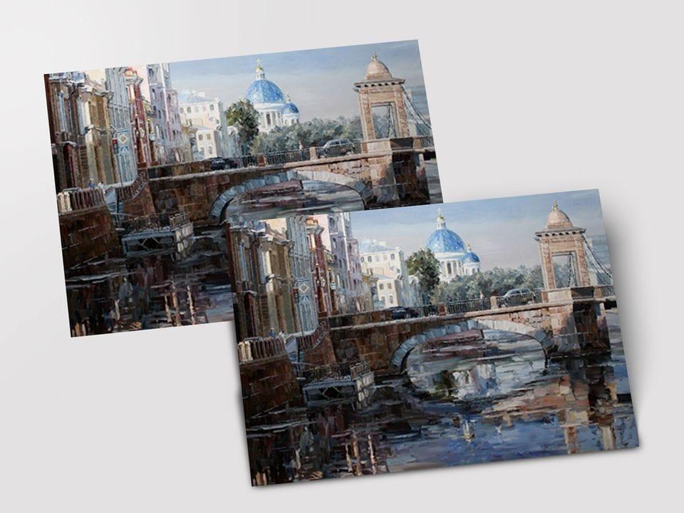 Почтовая открытка «Фонтанка» из коллекции работ Артемиса