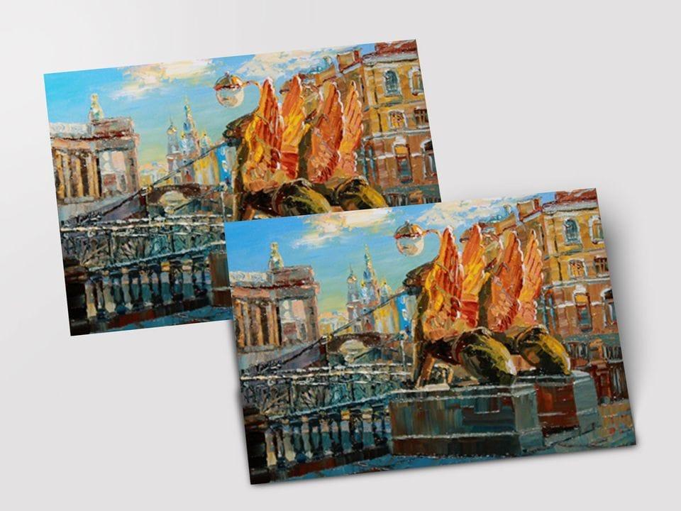 Почтовая открытка «Банковский мост» из коллекции работ Артемиса