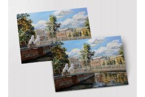 Почтовая открытка «Львиный мостик», Петербург