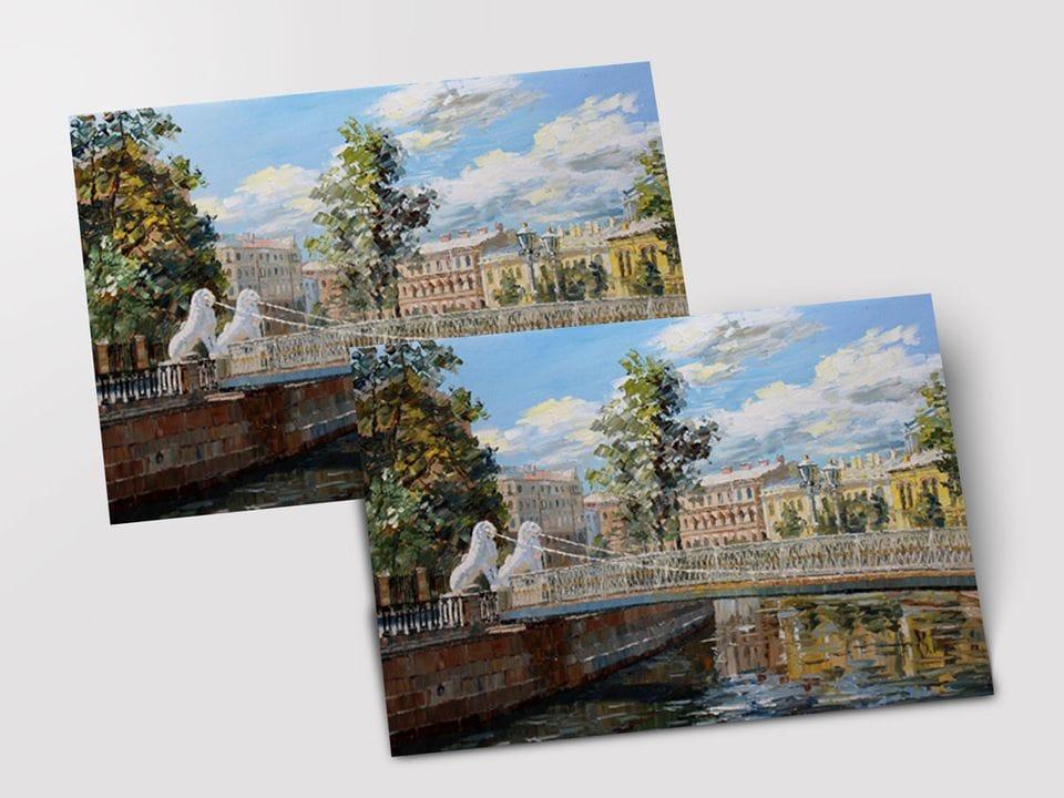 Почтовая открытка «Львиный мостик» из коллекции работ Артемиса
