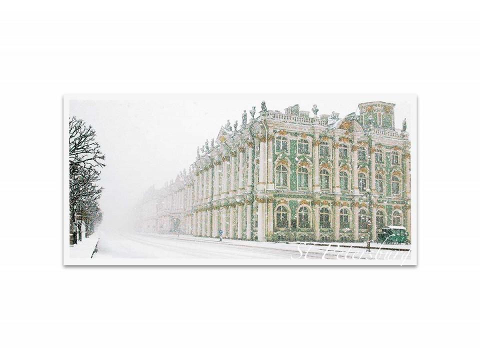 Зимний дворец (Эрмитаж). Фотооткрытка авт. Эмиль Кан