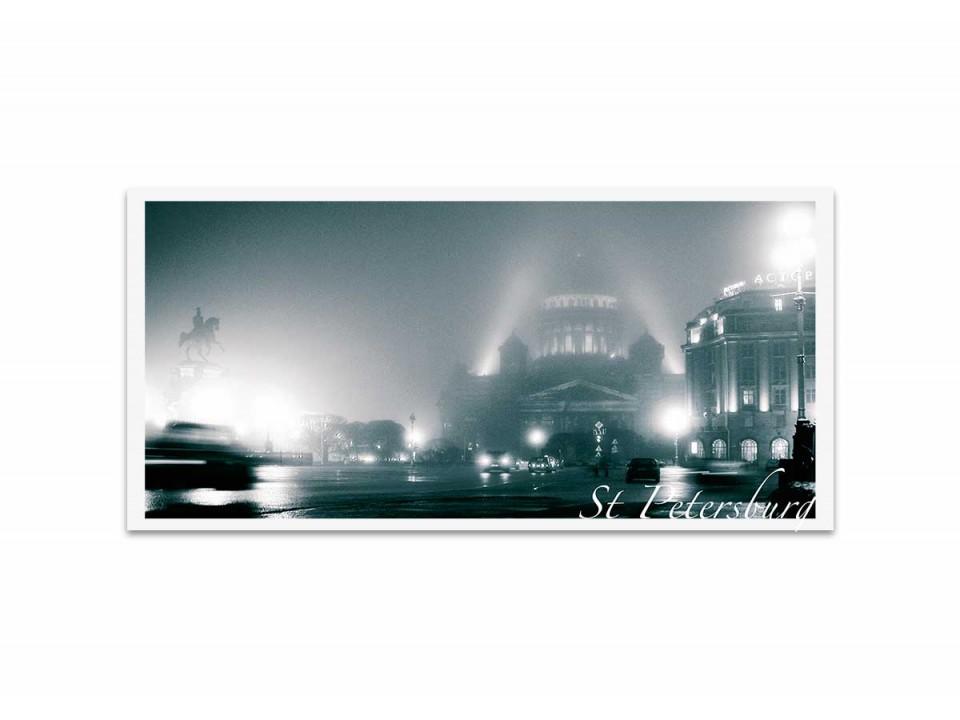 Исаакиевский собор в тумане. Фотооткрытка авт. Эмиль Кан