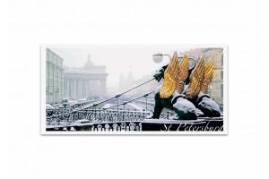 Почтовая открытка фото «Банковский мост»