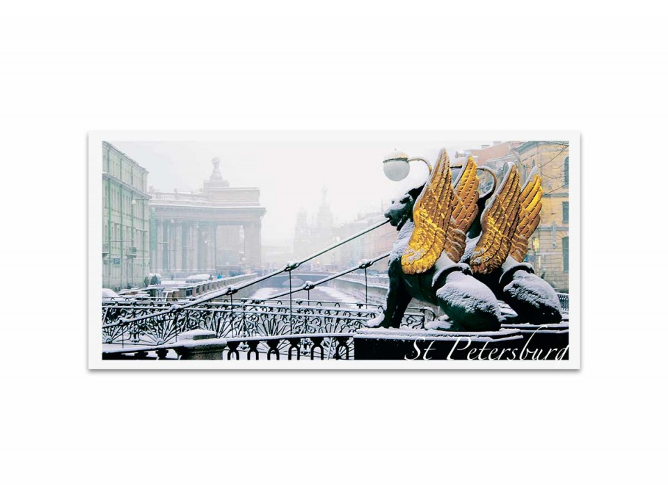 Банковский мост зимой. Фотооткрытка авт. Эмиль Кан