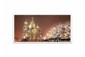 Почтовая открытка фото «Спас-на-Крови» зимой