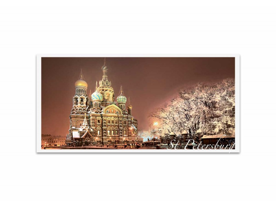 Зимний пейзаж храма Спаса-на-Крови. Фотооткрытка авт. Эмиль Кан