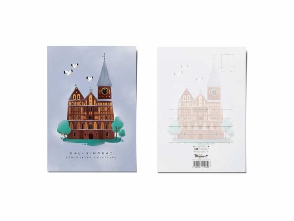 Почтовая открытка «Кафедральный собор» (Калининград)