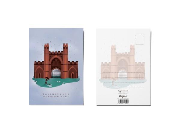 Почтовая открытка «Росгартенские ворота» (Калининград)