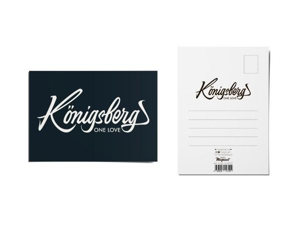 Почтовая открытка «Кенигсберг» (Калининград)