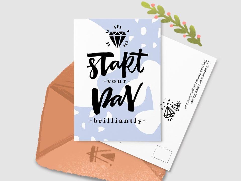 Открытка почтовая «Start your day brilliantly» из серии открыток Ксении Кучерявы