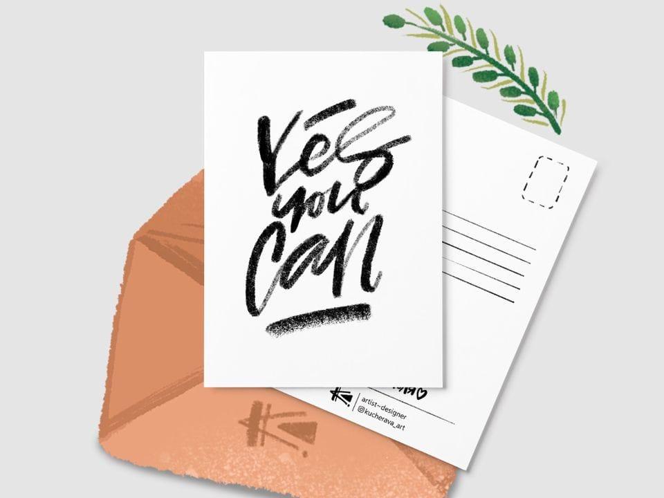 Открытка почтовая «YES you CAN» из серии открыток Ксении Кучерявы