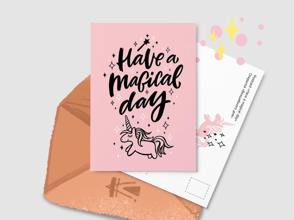 Почтовая открытка «Have a magical day» из серии открыток Ксении Кучерявы