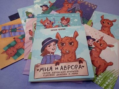Набор квадратных открыток «Мия и Аврора»