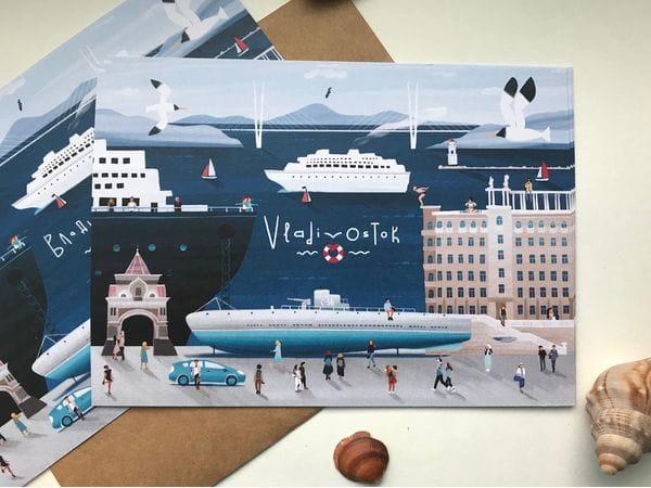 Почтовая открытка «Подводная лодка», Владивосток