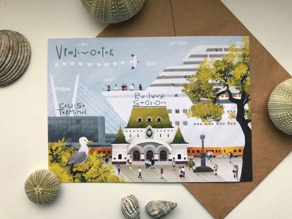 Почтовая открытка «ЖД и Морской вокзал», Владивосток