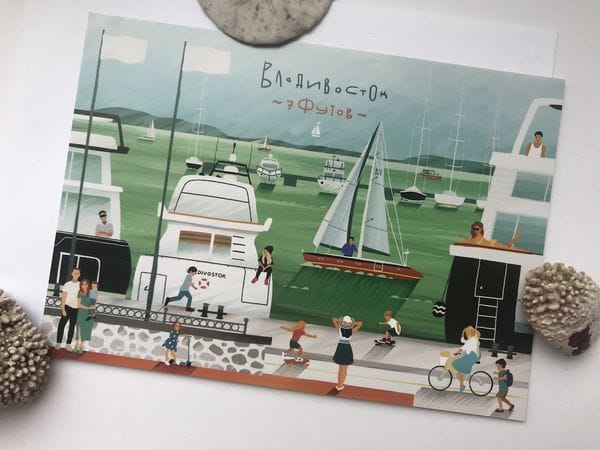 Почтовая открытка «Яхт клуб 7 футов», Владивосток