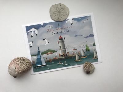 Почтовая открытка «Токаревский маяк»