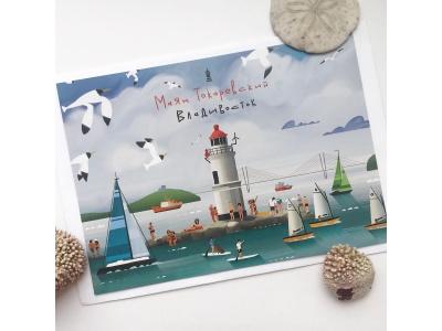 Почтовая открытка «Токаревский маяк», Владивосток
