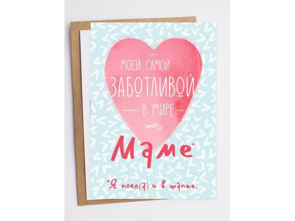Открытка «Моей Маме»