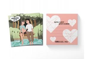 Квадратная открытка Любовь - это быть ближе к друг другу