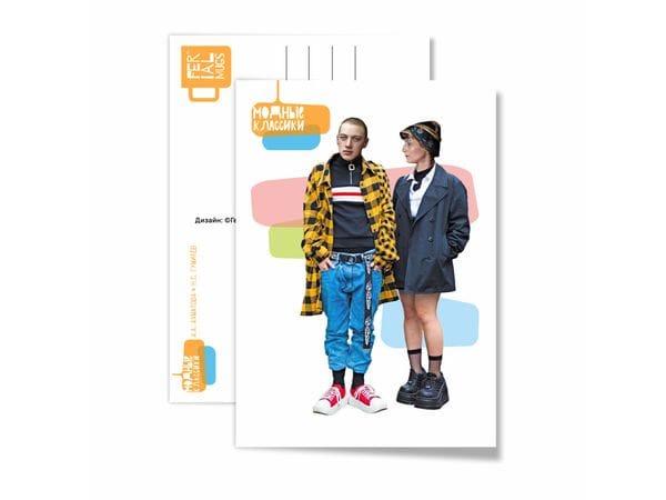 Почтовая  открытка «Ахматова & Гумилев», модные классики