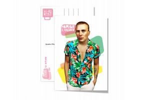 Почтовая открытка «Булгаков», модные классики