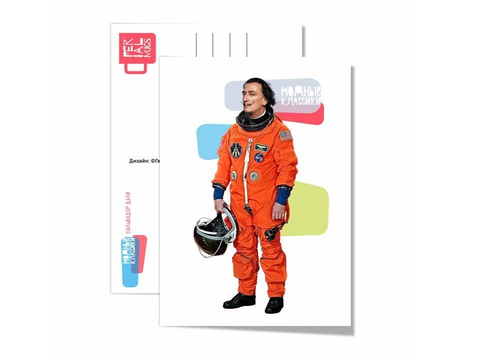 Почтовая открытка «Сальвадор Дали», из коллекции Модные Классики