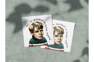 Почтовая открытка «Есенин в бадлоне», модные классики