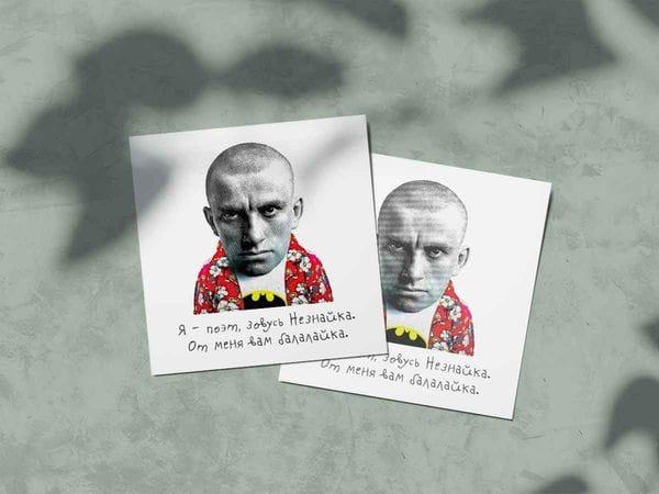 Почтовая открытка «Маяковский - бэтмен», модные классики