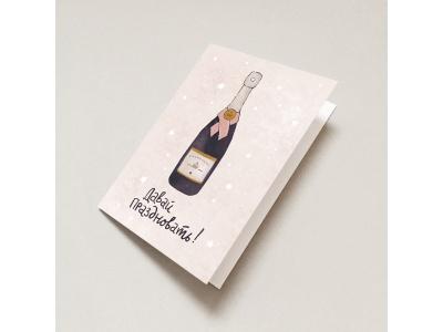 Открытка поздравительная «Давай праздновать» с конвертом