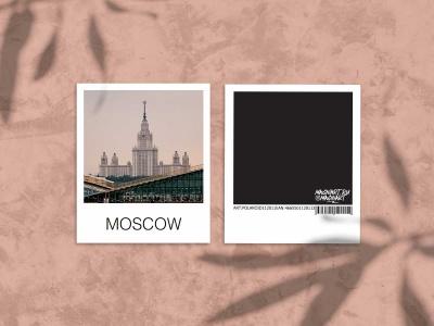 Открытка полароид «МГУ», фото polaroid, Москва