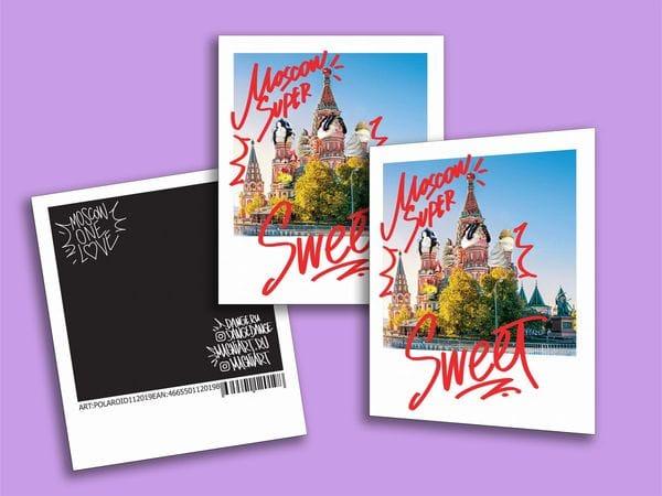 Открытка полароид «Собор Василия блаженного» dange polaroid, Москва