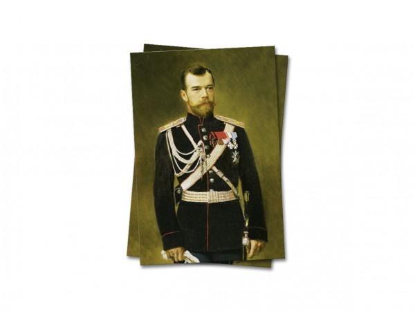 Открытка почтовая Император Николай II