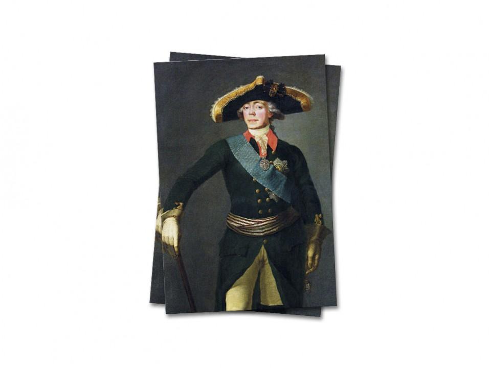 Почтовая открытка Император Павел I