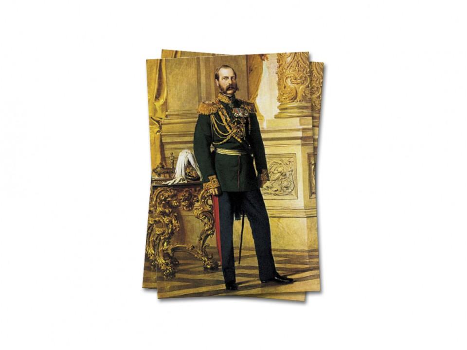Почтовая открытка Император Александр II
