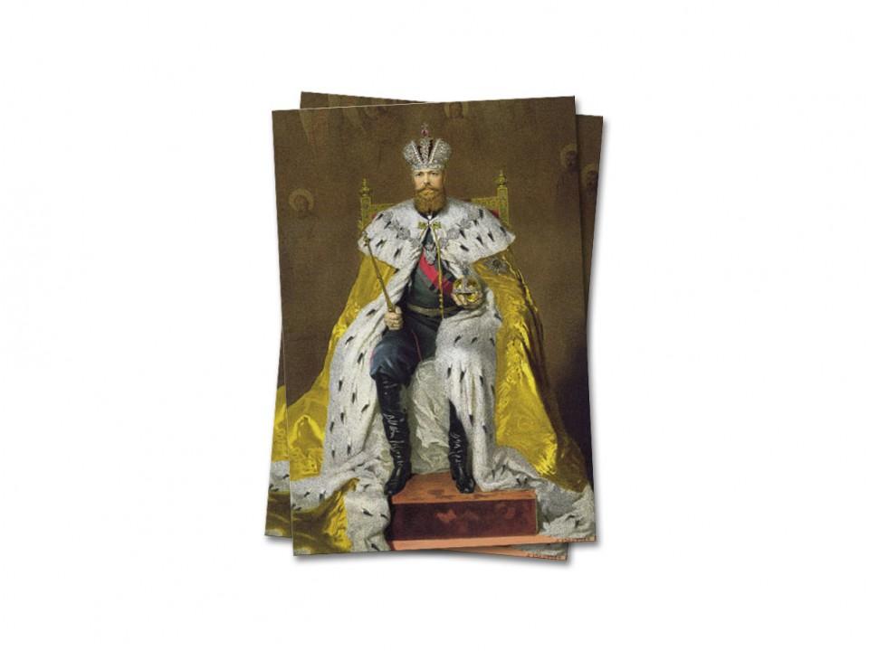 Почтовая открытка Император Александр III