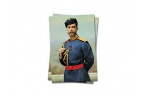 Открытка Император Николай II