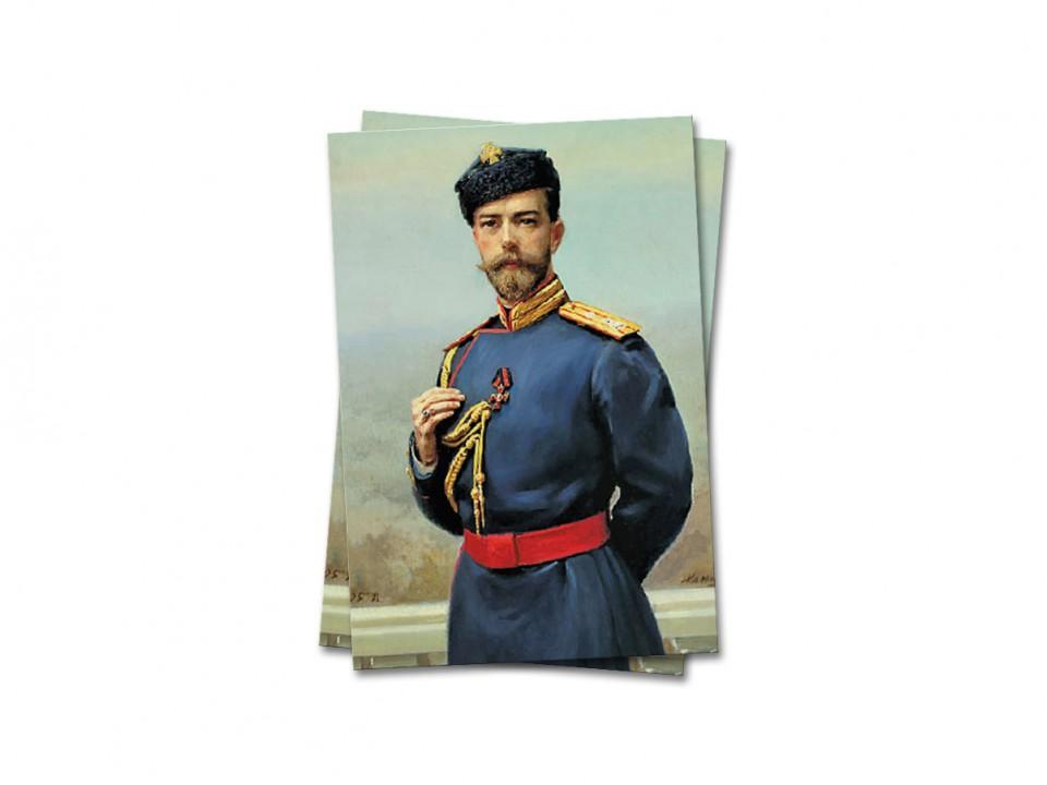 Почтовая открытка Император Николай II