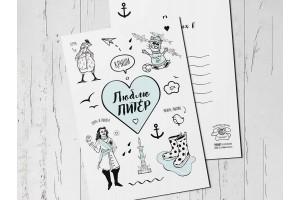 """Почтовая открытка """"Люблю Питер"""""""