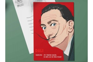 """Почтовая открытка """"Дали"""""""